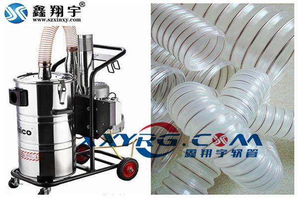 pu钢丝软管用于工业吸尘器配套吸尘软管