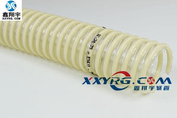 XY-0302pu塑筋增强软管