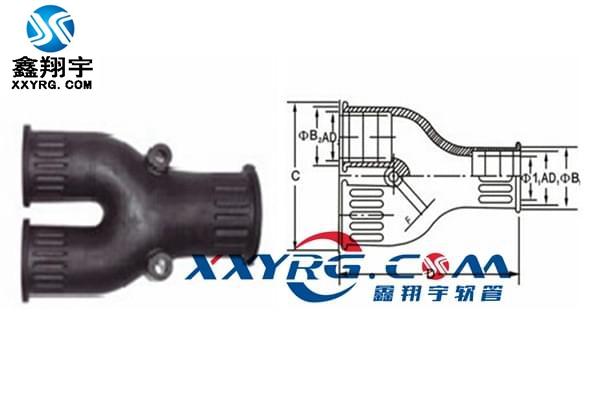 XY-8014塑料波纹管Y型接头
