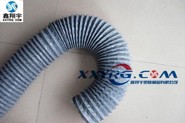 XY-0419耐高温PVC铝箔复合伸缩通风管