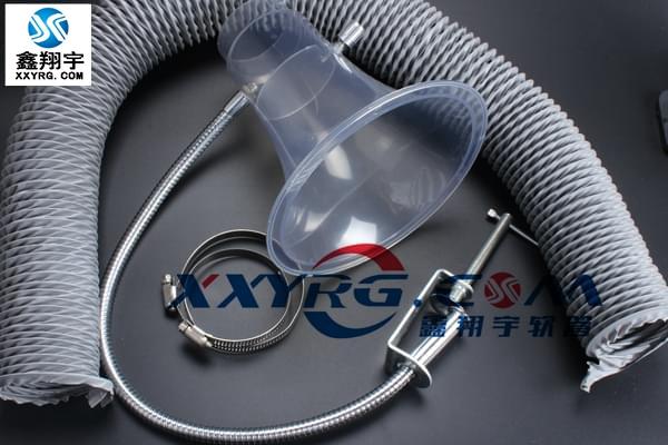XY-0404焊锡吸烟 抽烟 排烟罩 透明喇叭口
