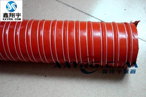 XY-0401矽胶高温风管