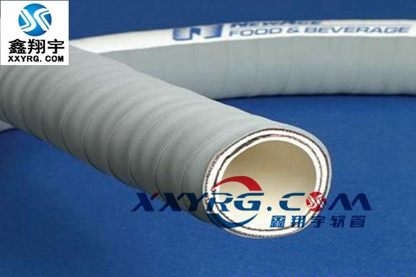 食品饮料输送软管 食品级橡胶软管 输送牛奶 饮料 酒等食品级软管