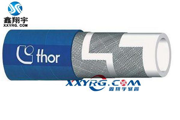 进口THOR(托尔)食品级橡胶软管 EPDM 牛奶 果汁饮料 酒输送软管