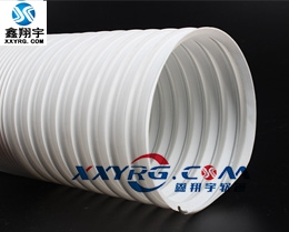 XY-0413耐高温聚丙烯 PP万向钢丝伸缩风管 可定型