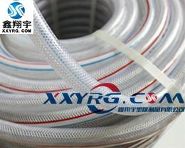 XY-0211PVC纤维增强软管 无毒 透明 耐高压 耐油塑料软管