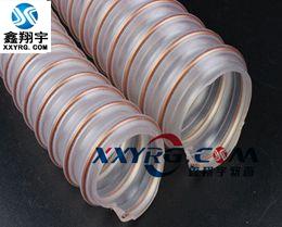 KS0905进口耐磨 工业 聚氨脂pu透明钢丝吸尘通风软管 印刷机 扫地车用