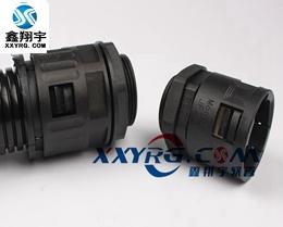 XY-8008穿线塑塑料波纹管快速接头