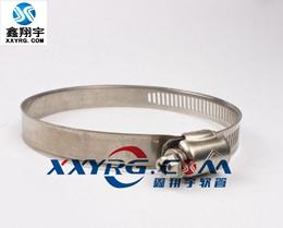 XY-8001软管 风管不锈钢喉箍 卡箍 卡环
