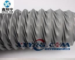 XY-0403耐高温帆布 尼龙布 伸缩通风软管