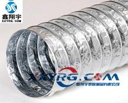 XY-0405耐高温阻燃耐酸碱铝箔伸缩通风软管