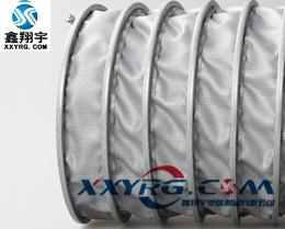 XY-0408耐高温阻燃玻纤布伸缩通风 排风 排气软管
