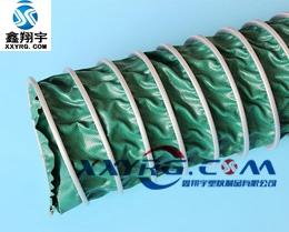 XY-0409耐高温阻燃三防布伸缩通风软管