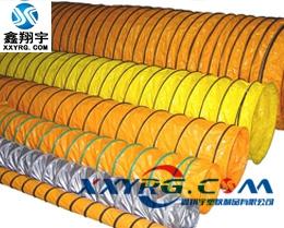XY-0420耐高温PVC伸缩通风 抽风 送风 排烟 排风管