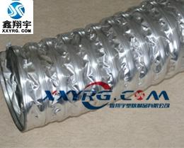 XY-0425耐高温耐酸碱内夹铝箔伸缩通风软管