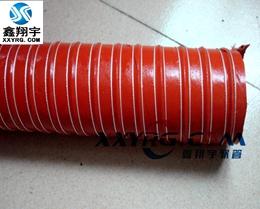 XY-0401耐高温通风排风 红色矽胶软管