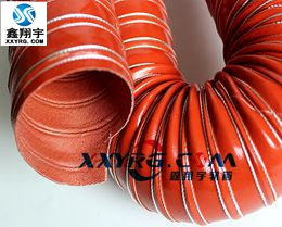 XY-0406高温硫化硅胶管