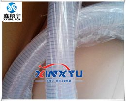 XY-0112耐高温食品级医用铂金硫化制药级透明硅胶钢丝软管
