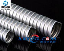 XY-0617穿线镀锌金属软管 电线电缆保护套管