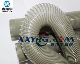 XY-0312伸缩吸尘管,弹簧伸缩管,吸尘器吸尘管